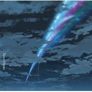 Your Name. Original Soundtrack [Deluxe Edition] (US)