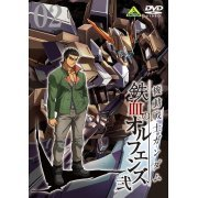 Mobile Suit Gundam: Iron-Blooded Orphans 2 Vol.2 (Japan)