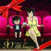 Theatrical Anime Detective Conan Shudaika Shu (Main Theme Song Collection) - 20 All Songs (Japan)