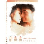 Comrades, Almost A Love Story (Remastered Edition) (Hong Kong)
