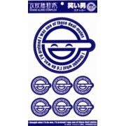 Ghost In The Shell S.A.C Warai Otoko Sticker [Re-run] (Japan)
