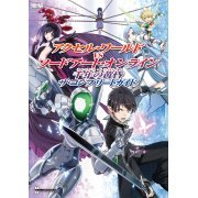 Accel World Vs. Sword Art Online: Millennium Twilight The Complete Guide (Japan)