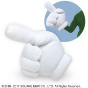 Final Fantasy XIV Large Plush: Cursor (Japan)