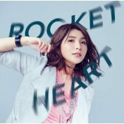Rocket Heart [CD+DVD Limited Edition] (Japan)