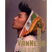 Vanness Best (Hong Kong)