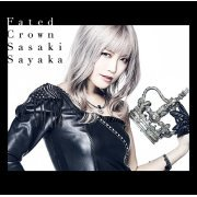 Fated Crown [CD+DVD Limited Edition] (Japan)