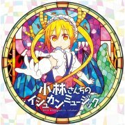 Miss Kobayashi's Dragon Maid Original Soundtrack - Kobayashi-san Chi No Ishukan Music (Japan)