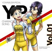 Yowamushi Pedal New Generation! Character Song Series Vol.1 Sakamichi Onoda And Junta Teshima (Japan)