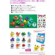 Nanoblock Pokemon: Mini Pokemon Series 01 (Set of 12 pieces) (Japan)