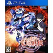Cyber Troopers: Virtual On x Toaru Majutsu no Index: Toaru Majutsu no Dennou Senki (Japan)