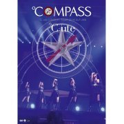C-ute Concert Tour 2016 Autumn - Compass (Japan)