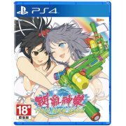 Senran Kagura Peach Beach Splash (Chinese Subs) (Asia)