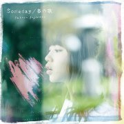 Someday / Haru No Uta [CD+DVD Limited Edition] (Japan)