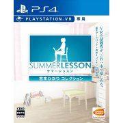 Summer Lesson: Miyamoto Hikari Edition (Japan)