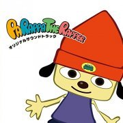 Parappa The Rapper Original Soundtrack (Japan)