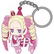 Re:Zero kara Hajimeru Isekai Seikatsu Tsumamare Keychain: Beatrice (Re-run) (Japan)