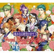 Harukanaru Toki No Naka De 3 Vocal Complete Box [Limited Edition] (Japan)