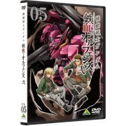 Mobile Suit Gundam: Iron-Blooded Orphans 2 Vol.5 (Japan)