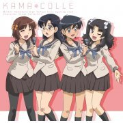 Minami Kamakura High School Girls Cycling Club Character Songs Collection Kamacolle (Japan)
