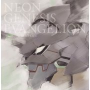 Neon Genesis Evangelion Original Soundtrack [Limited Edition] (Japan)