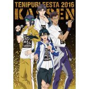 The Prince Of Tennis Festival (Tenipuri Festa) 2016 - Kassen [Limited Edition] (Japan)