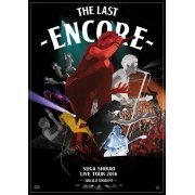 Shikao Suga Live Tour 2016 The Last Encore (Japan)