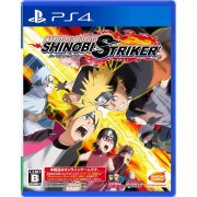 Naruto to Boruto: Shinobi Striker (Japan)
