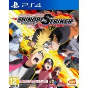 Naruto to Boruto: Shinobi Striker (Chinese Subs) (Asia)
