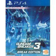 Gundam Breaker 3 Break Edition (English Subs) (Asia)