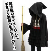 Itemya Wizard Zipper Hoodie Plain Stitch Ver. Black (M Size) (Japan)