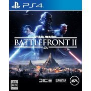 Star Wars: Battlefront II (Japan)