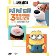 Secret Life of Pets - 3 Mini-Movie Collection (Hong Kong)