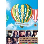 My TV Love Songs (Hong Kong)