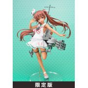 Kantai Collection -KanColle- 1/7 Scale Pre-Painted Figure: Libeccio [Limited Edition] (Japan)