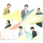 Colors Taiyo To Tsuki No Kodomotachi [CD+DVD Limited Edition Type B] (Japan)