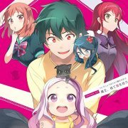 The Devil Is A Part-Timer! (Mao Suteneko Wo Hirou Drama Cd) (Japan)