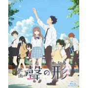 A Silent Voice (Theatrical Anime Feature) (Japan)