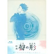 Silent Voice - Theatrical Anime Feature [Limited Edition] (Japan)