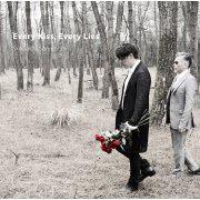 Every Kiss Every Lies (Japan)