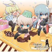 Fullscratch Love - (Frame Arms Girl Outro Theme) [Limited Edition] (Japan)