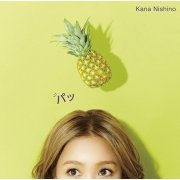 Pa [CD+ DVD Limited Edition] (Japan)