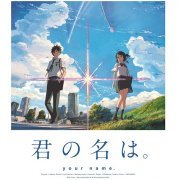 Kimi No Na Wa. (Your Name.) [Standard Edition] (Japan)