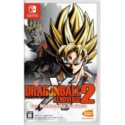 Dragonball Xenoverse 2 for Nintendo Switch (Japan)
