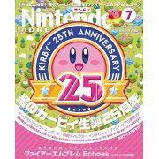 Nintendo Dream July 2017 Issue - Kirby 25th Anniversary (Japan)