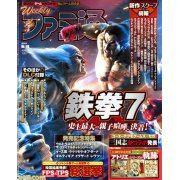 Weekly Famitsu No. 1486 (2017 06/08) (Japan)