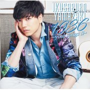 1936 - Your Songs 2 [CD+DVD Limited Edition] (Japan)