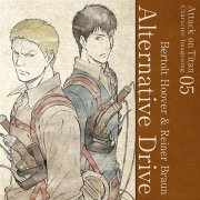 Attack On Titan Character Image Song Series Vol 5 Alternative Drive (Japan)