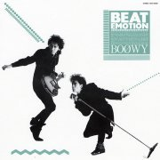 Beat Emotion [Limited Edition] (Japan)