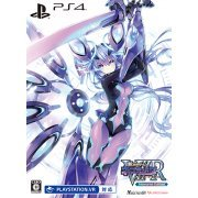 Shin Jigen Game Neptune VIIR: Victory II Realize [Memorial Edition] (Japan)