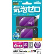 Protection Filter for New 2DS LL (Zero Air) (Japan)